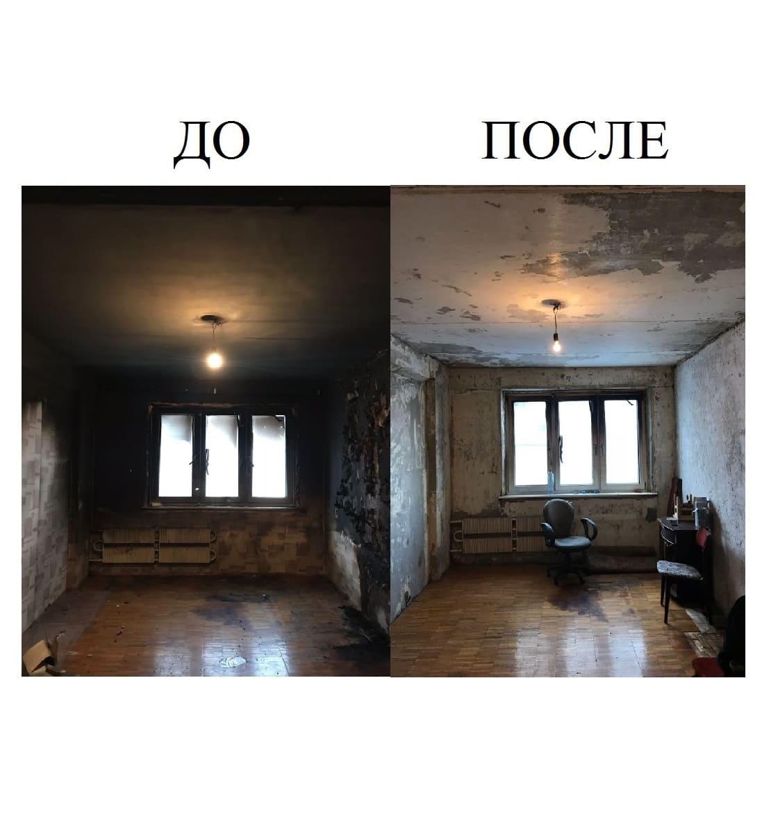 уборка квартир после крупных пожаров