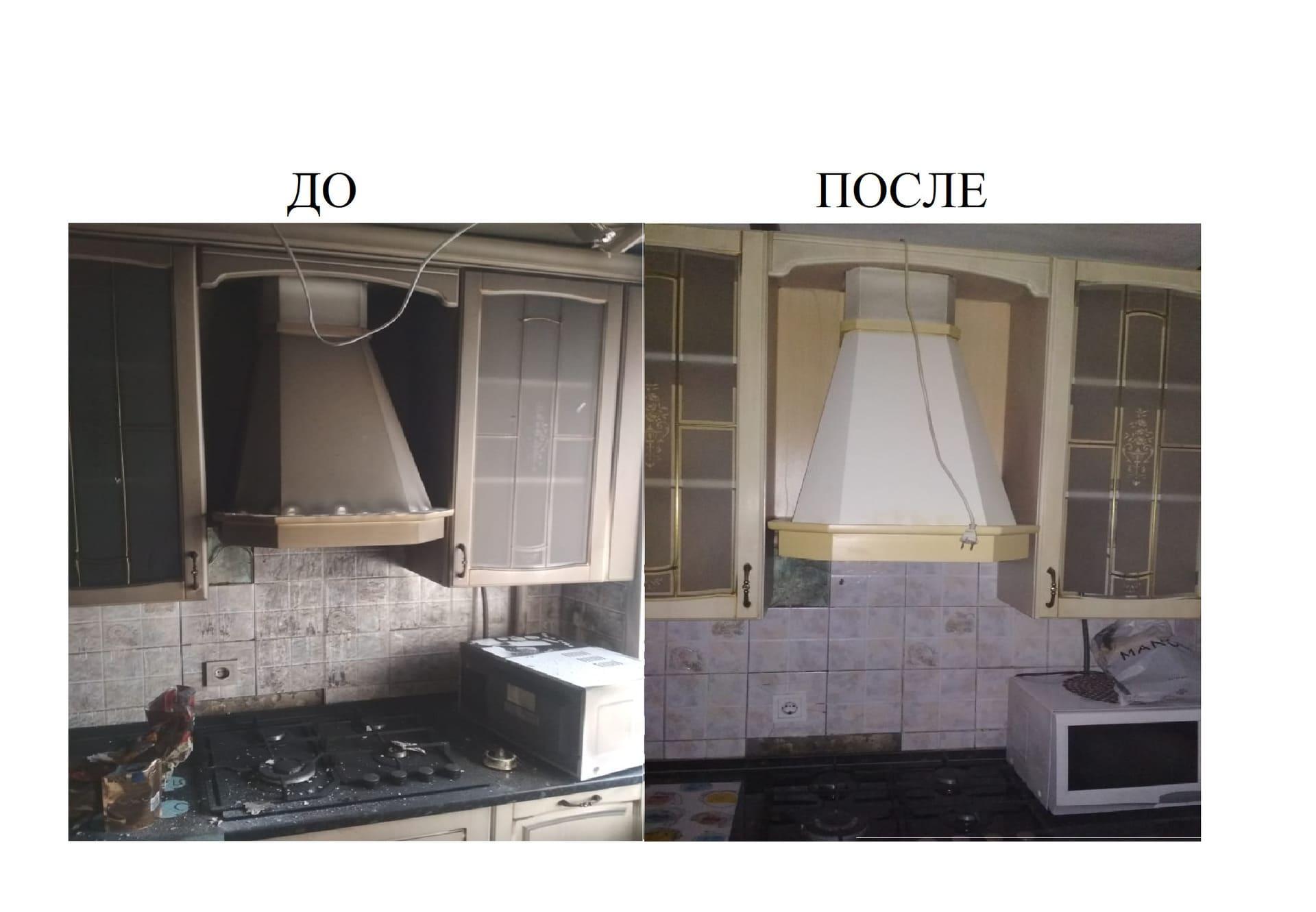 уборка квартир от пожаров
